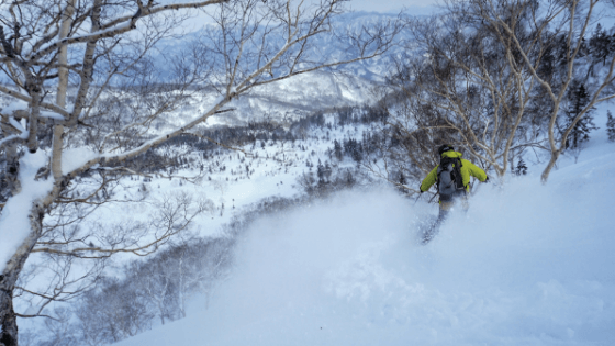 Skiing in Japan Travel Ideas